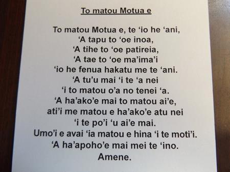 """Das """"Vater unser"""" auf Polynesisch"""