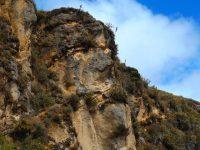 Kultstätte: Gesicht des Inka