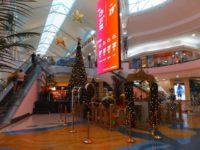 Weihnachtsdeko im Shopping Center